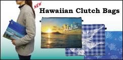 ハワイなクラッチバッグ